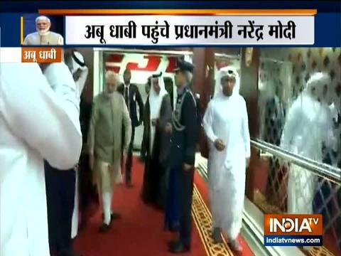 प्रधानमंत्री नरेंद्र मोदी अबू धाबी पहुंचे