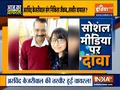 Aaj Ka Viral| Truth behind Nikita Jacob's viral photo with Arvind Kejriwal?
