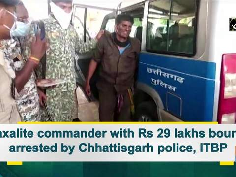 Naxalite commander with Rs 29 lakhs bounty arrested by Chhattisgarh police, ITBP