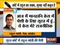 Defamation case: Rahul Gandhi appears before Surat court