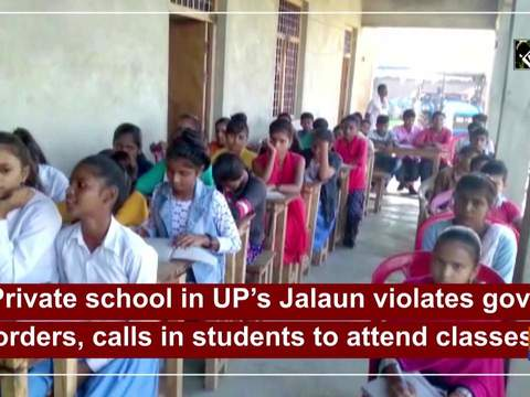 Private school in UP's Jalaun violates govt orders, calls in students to attend classes