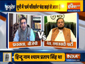 Kurukshetra: Who is behind the mass conversion racket in UP? Watch debate