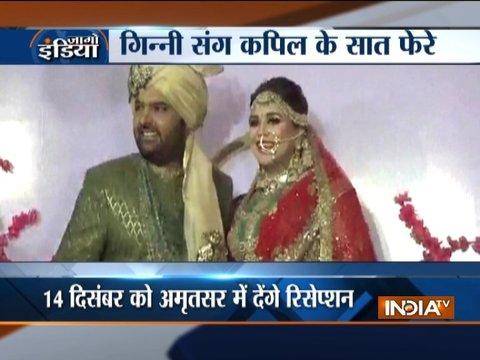 कॉमेडियन कपिल शर्मा ने जालंधर में गिनी चतरथ से की शादी
