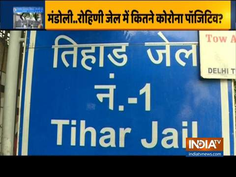 Assistant Superintendent at Delhi's Tihar jail tests COVID-19 positive