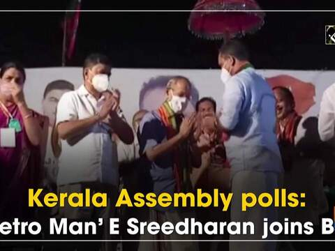 Kerala Assembly polls: 'Metro Man' E Sreedharan joins BJP