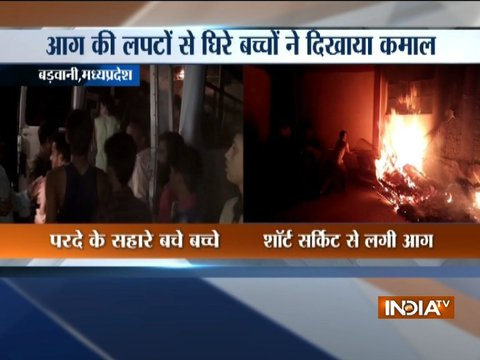Madhya Pradesh: Massive fire breaks out at Barwani sports complex, 66 children escape unhurt