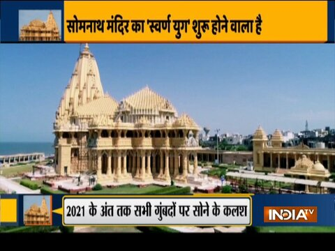 Gujarat: Trust set to gold plate over 1,400 'kalash' at Somnath Temple