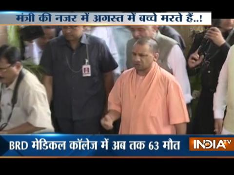 Who to be held responsible for 63 death in Gorakhpur Hospital ?