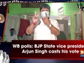WB polls: BJP State vice president Arjun Singh casts his vote