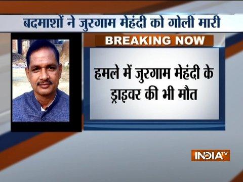 Uttar Pradesh: BSP leader shot dead in Ambedkar Nagar