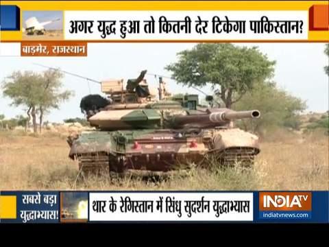 देखें, राजस्थान में भारतीय सेना के सुदर्शन चक्र कोर का युद्धाभ्यास