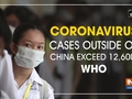 Coronavirus cases outside of China exceed 12,600: WHO