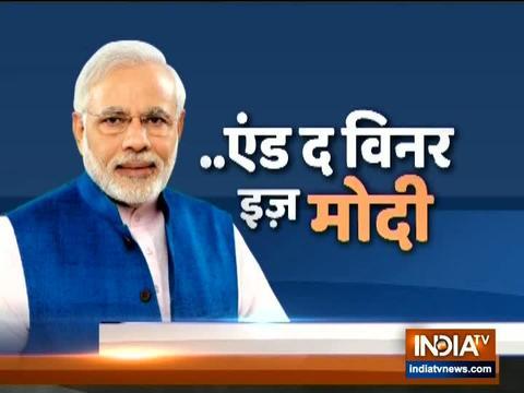 स्पेशल रिपोर्ट: कोटलर पुरस्कार को लेकर राहुल गांधी ने उड़ाया प्रधानमंत्री मोदी का मजाक
