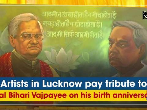 Artists in Lucknow pay tribute to Atal Bihari Vajpayee on his birth anniversary