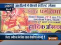 VHP to hold a mega 'Dharma Sabha' at Ramlila Maidan in Delhi, traffic likely to be affected