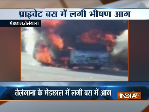 Telangana: Bus catches fire in Medchal, no casualties reported
