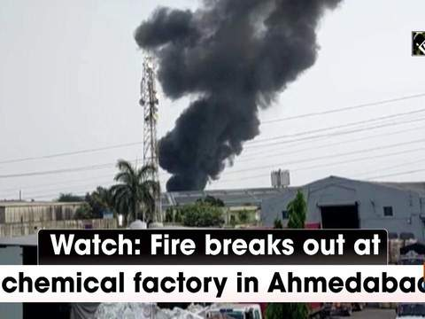 Watch: Fire breaks out at chemical factory in Ahmedabad