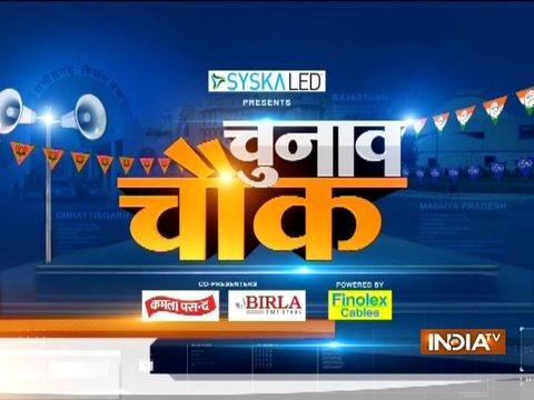 छत्तीसगढ़ विधानसभा चुनाव 2018: इंडिया टीवी पर दुर्ग से देखें चुनाव कवरेज