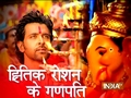 Hrithik Roshan celebrates Ganesh Chaturthi with Deva Shree Ganesha Aarti