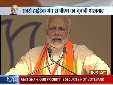 भाजपा का महाकुंभ: PM मोदी ने कहा- कांग्रेस देश से बाहर गठबंधन कर रही है