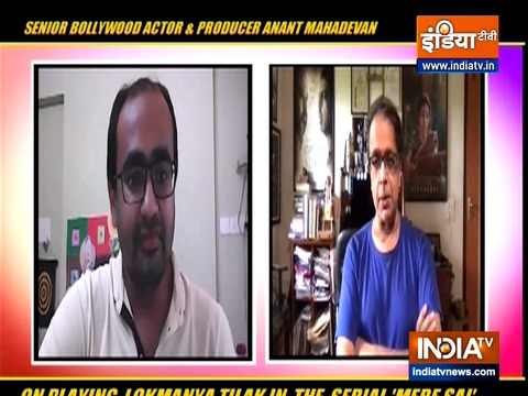 Anant Mahadevan opens on playing Lokmanya Tilak in Mere Sai