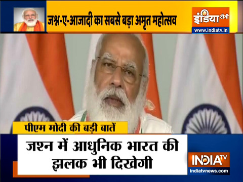 Watch PM Modi's Speech at the committee meeting to mark 75 years of Independence