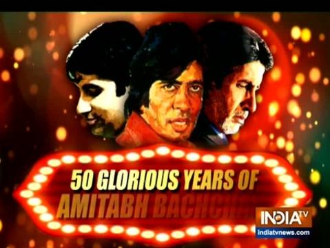 अमिताभ बच्चन के 77वें जन्मदिन पर देखिए उनके खास डायलॉग्स