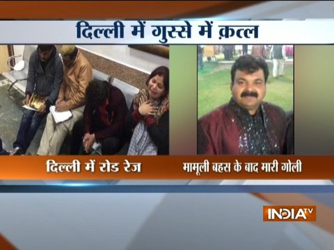 Man shot dead in Delhi's Jahangirpuri, probe underway