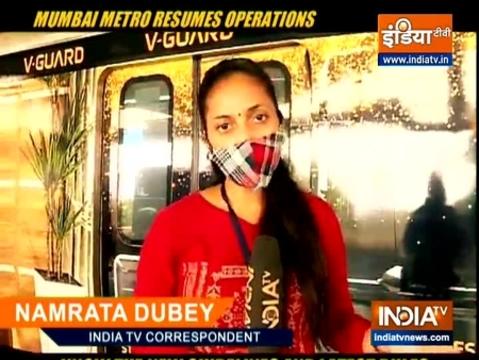 Unlock 5.0:  मुंबई मेट्रो सेवाएं फिर से शुरू