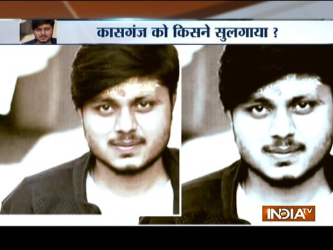 Watch video: Visuals of Kasganj violence victim Chandan Gupta moments before his death