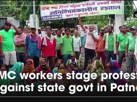 PMC workers stage protests against state govt in Patna