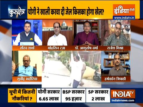 Kurukshetra: Yogi sends out warning to corrupt officials in Uttar Pradesh