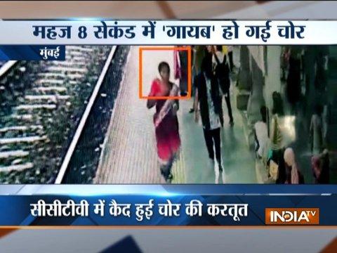 मुंबई रेलवे स्टेशन पर महिला ने यात्री से छीना पर्स, कैमरे कैद हुई वारदात
