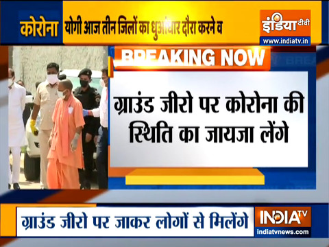COVID-19: UP CM Adityanath to visit Noida, Meerut and Ghaziabad today