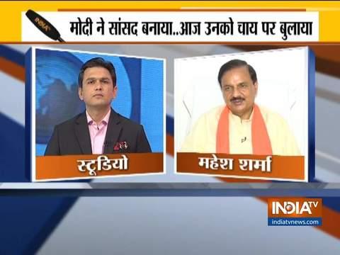 2014 में हमारी जीत 'आस' पर आधारित थी, लेकिन 2019 में यह 'भरोसे' में बदल गई है: महेश शर्मा