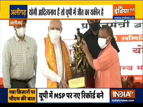 यूपी में 'माफिया राज' खत्म करने के लिए पीएम मोदी ने की यूपी के सीएम योगी आदित्यनाथ की तारीफ - देखें पूरी रिपोर्ट