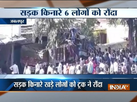 Truck mows down 6 people in Jabalpur, angry mob set police vahicle on fire