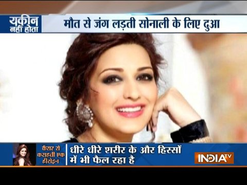 Yakeen Nahi Hota: Bollywood actreess Sonali Bendre diagnosed with cancer