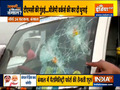 BJP workers attacked in North 24 Parganas of West Bengal,  BJP accuses TMC