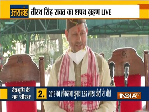 Tirath Singh Rawat takes oath as Chief Minister of Uttarakhand