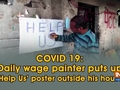 COVID 19: Daily wage painter puts up 'Help Us' poster outside his house