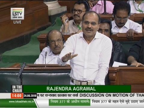 कांग्रेस नेता अधीर रंजन चौधरी ने पीएम के खिलाफ सदन में किया अपशब्द का प्रयोग