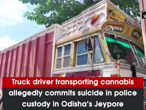 Truck driver transporting cannabis allegedly commits suicide in police custody in Odisha's Jeypore