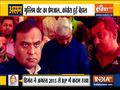 Assam Election 2021 | BJP's Badruddin Ajmal Plan in Assam