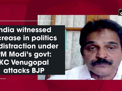 India witnessed increase in politics of distraction under PM Modi's govt: KC Venugopal attacks BJP