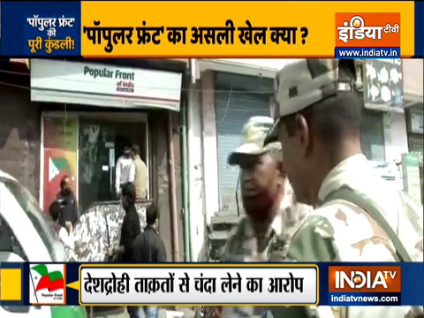 Special Report| UP STF raids Delhi offices of PFI