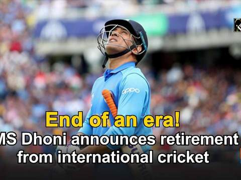 End of an era! MS Dhoni announces retirement from international cricket
