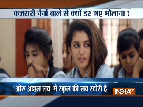 Hyderabad: Priya Varrier's viral song in legal trouble; Muslim group says lyrics hurt sentiments