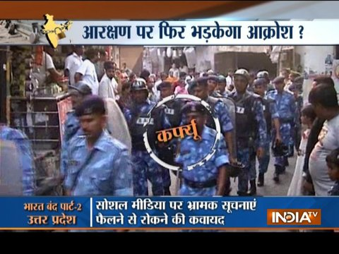 Bharat Bandh: After Home Ministry's advisory, security tightened in UP, MP, Rajasthan
