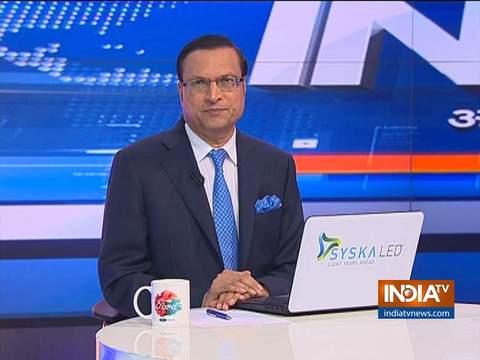 आज की बात रजत शर्मा के साथ | 16 अक्टूबर, 2019